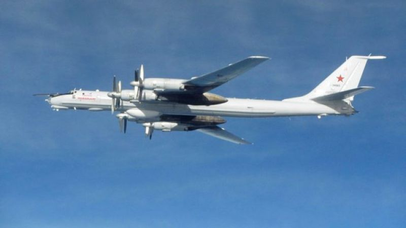 Russian TU-142 BEAR-F approaching UK area of interest intercepted by RAF Typhoons over North Sea 290321 CREDIT MOD