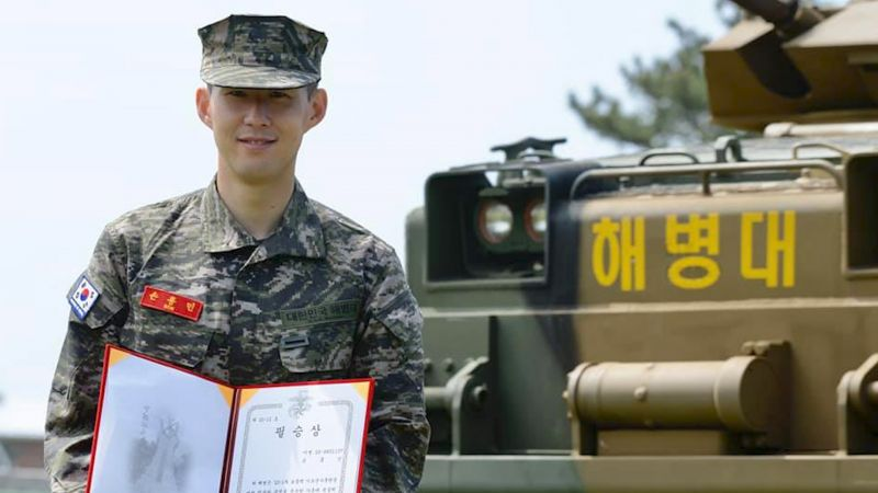 Son Heung-min receives award for top five during military service 080520 CREDIT Republic of Korea Marine Corps Facebook.jpg