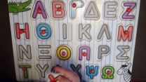 Greek Alphabet Puzzle Toddler Language Toy Flickr Duncan Hull