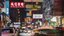 World's Busiest Cities: Hong Kong