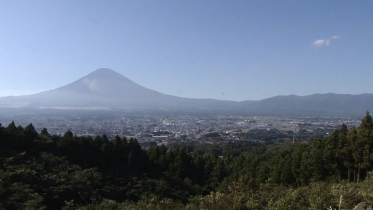 Mount Fuji in the distance.