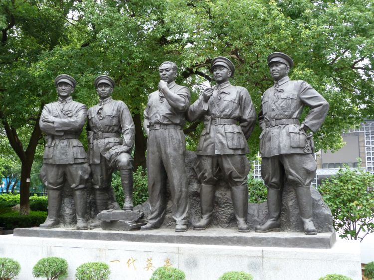 Chinese Civil War statue