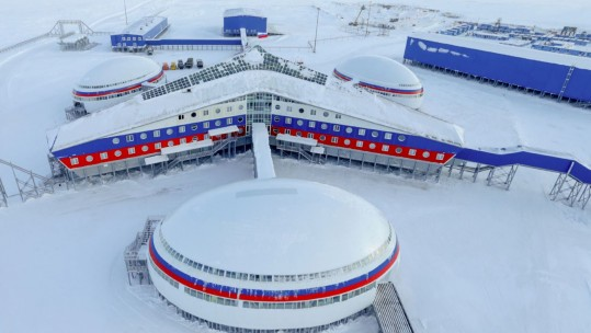 Russia's New Arctic Trefoil Military Base