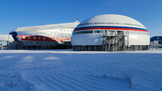 Russia's Arctic Trefoil military base on Franz Josef Land (Picture: Russian Ministry of Defence).