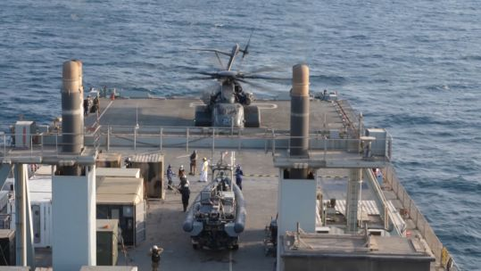 Aircraft landing deck on RFA Cargigan bay 121119 credit bfbs.jpg