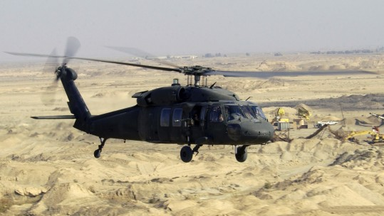 Sikorsky UH-60 Black Hawk File Photo