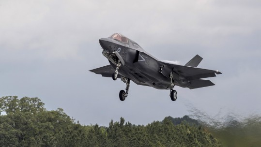 F-35B at Beaufort CROWN COPYRIGHT