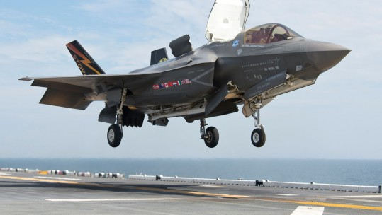 "F-35B ""On Schedule"" To Enter Service In 2018"