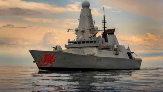 HMS Dragon (Picture: MOD).