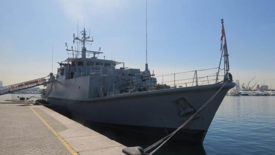 Cover image: Library picture of HMS Shoreham in Bahrain (Picture: Royal Navy).