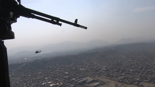 Kabul helicopter