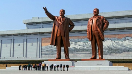 North Korea - Pyongyang leaders monument