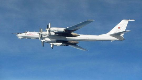 Cover image: One of the Russian TU-142 'BEAR-F' jets (Picture: MOD).