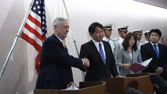 US Defence Secretary Jim Mattis and Japan Itsunori Onodera confirm military exercises 290618 CREDIT Dept of Defense