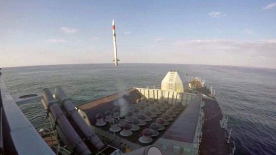 Sea Ceptor missile test firing complete at sea